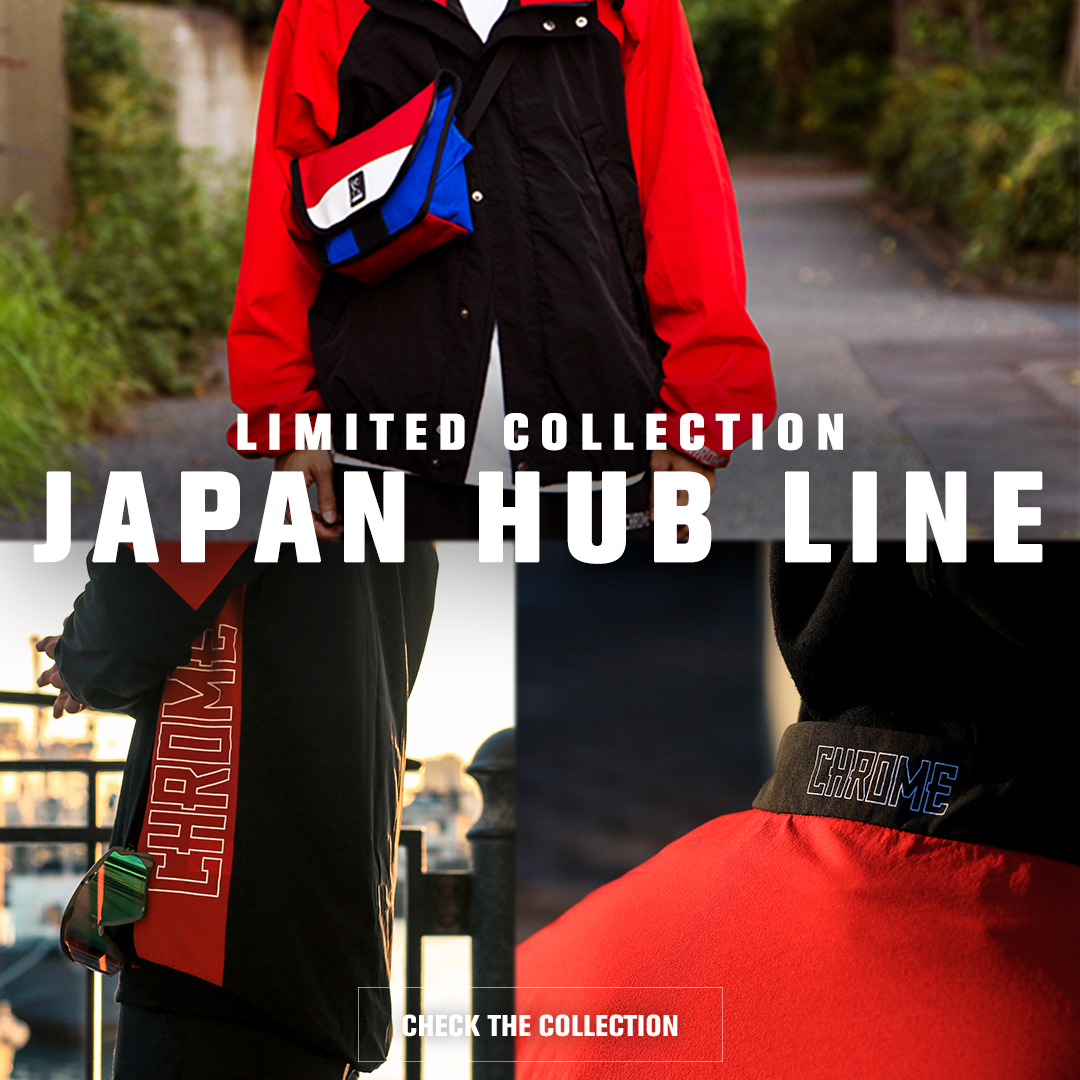 JAPAN HUB LINE