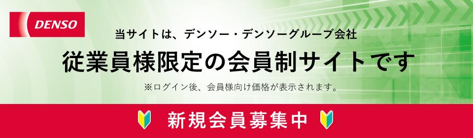 DDD SALE 9月