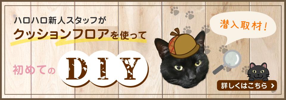 壁紙でアレルギー対策!!無料サンプルあります