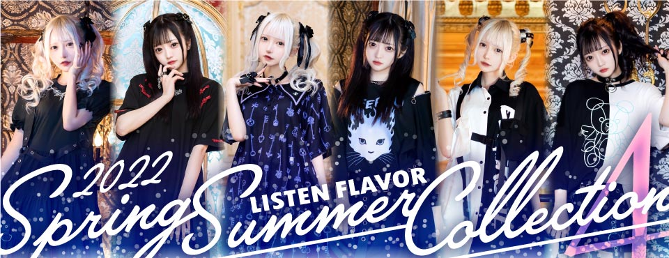 Autumn&Winter COLLECTION Vol.3