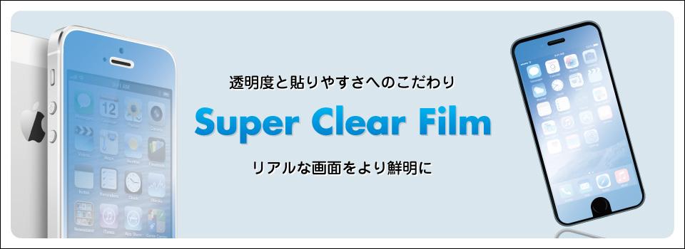 液晶保護フィルム
