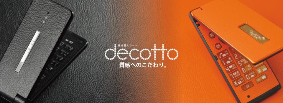 decotto