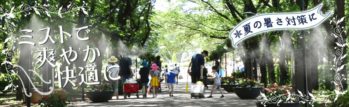 190530_昇降式移動足場マルサSHO-36中古特価販売