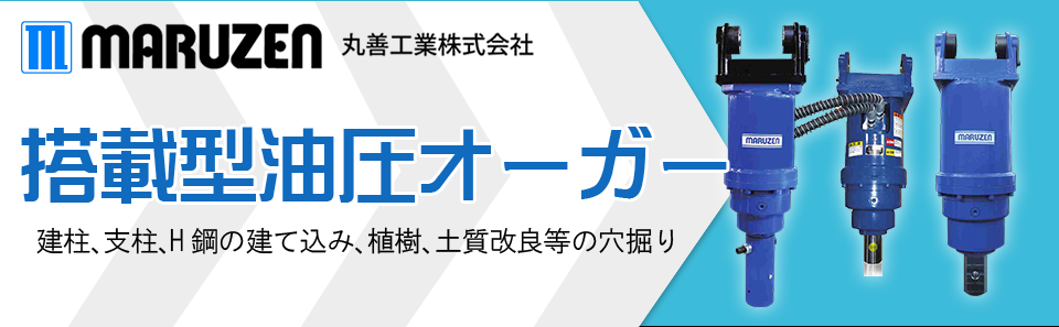 集塵機能を求める日本のためのパワーカッター! K770DRY