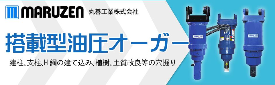 明和製作所のプレートコンパクターならナンブショップ!