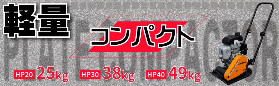 ハンドガイドローラー:超低騒音型 H550KS:関東鉄工