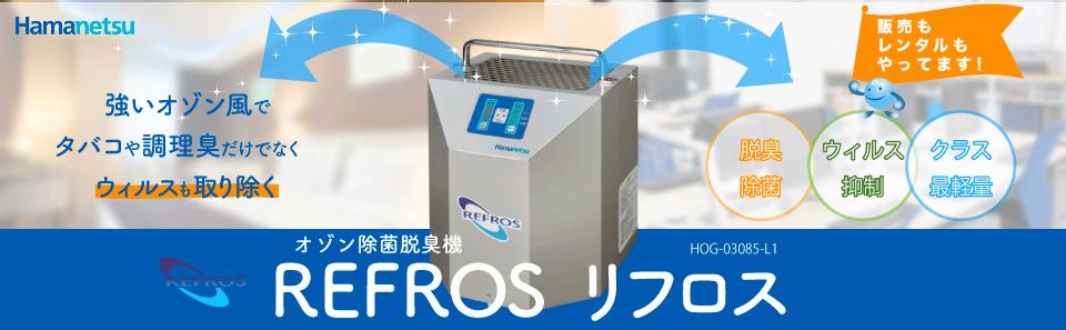 高圧洗浄機の選び方