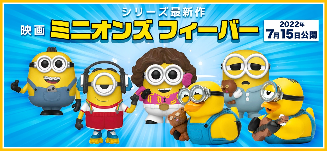 <デビュー35周年記念>RED HOT CHILI PEPPERS POPUP STORE 東京・大阪OPEN!!