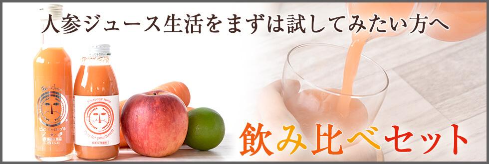 長野県産りんご