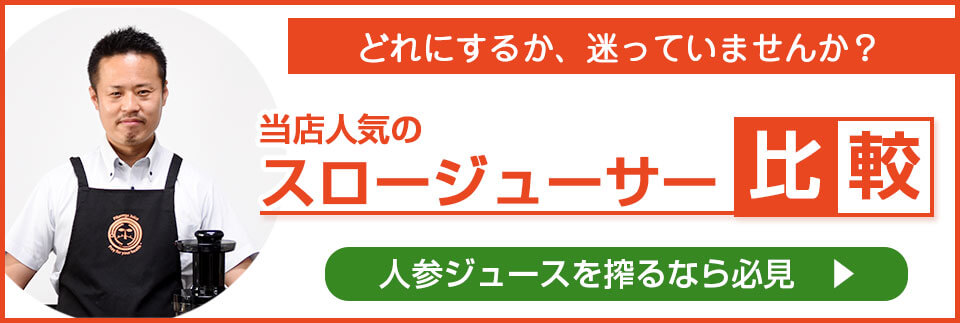 生姜の新定番セット