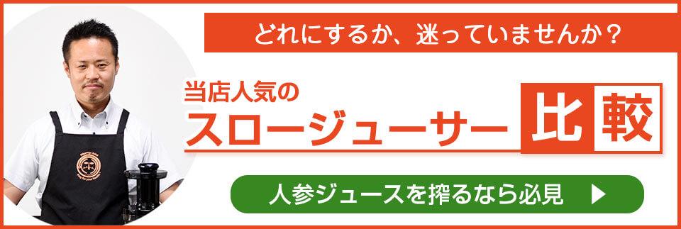 佐賀県産特別栽培レモン