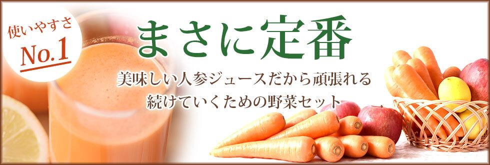 定期お届け便!繊維ジュース200ml×10本