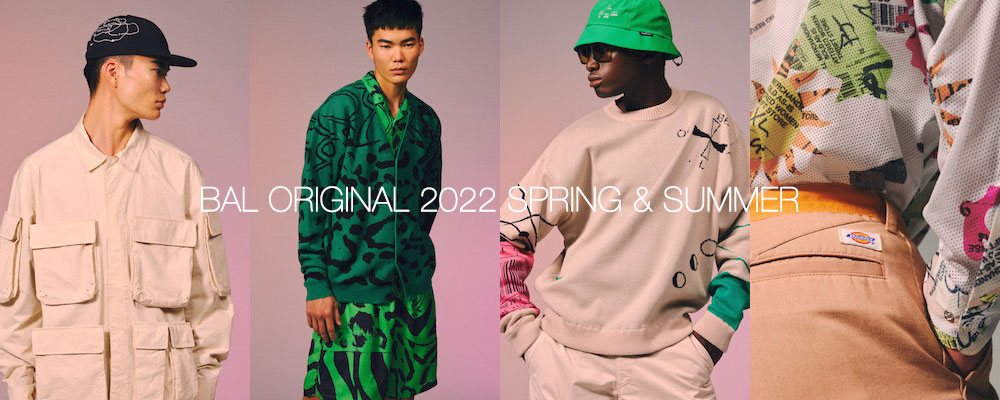 APPLEBUM 2019 FALL & WINTER
